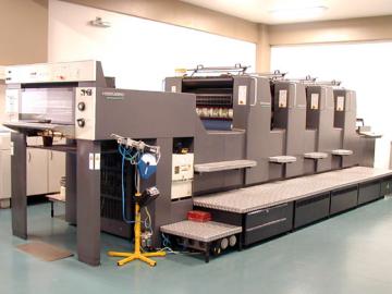Impressora offset típica de graficas de grande porte